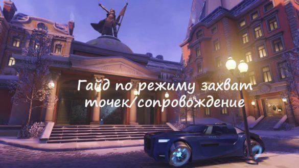 2916947-volskaya