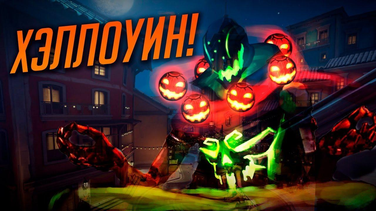 halloween - Скины на хэллоуин Overwatch 2017cd