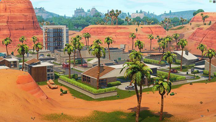 Райские пальмы