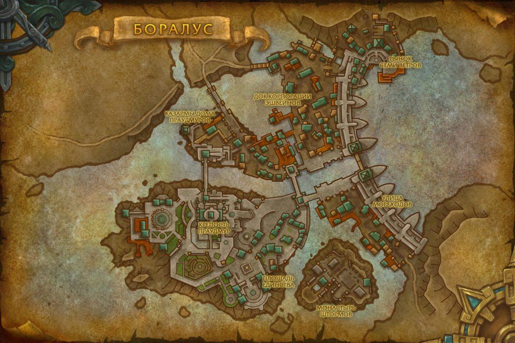 Карта Боралуса
