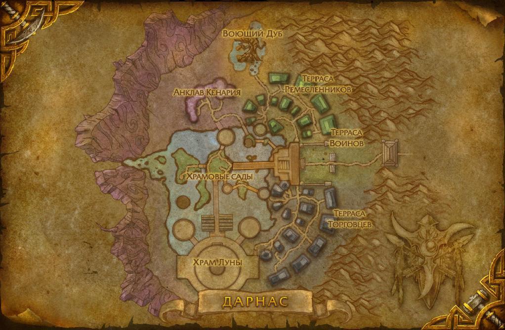 Дарнас - столица ночных эльфов