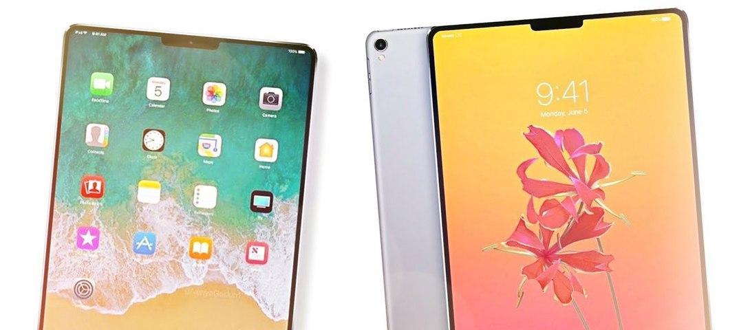iPad Pro (2018): Все новости и слухи