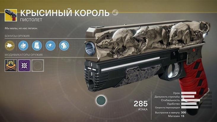 krysinyj-korol