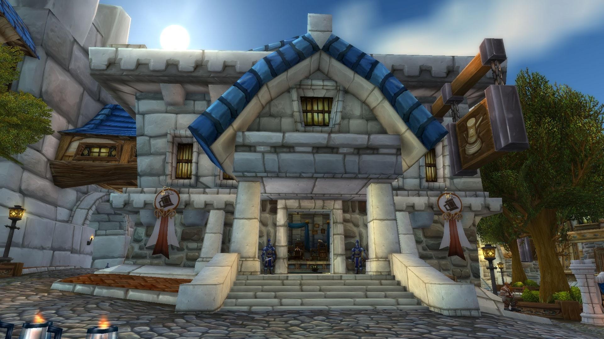 Аукционный Дом