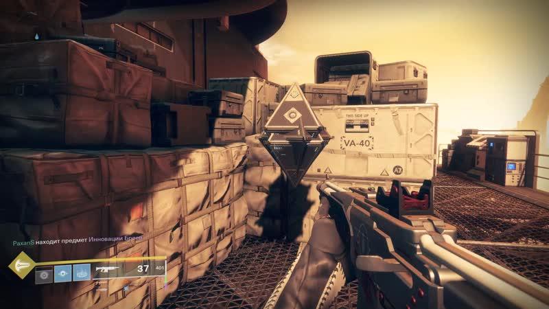 Гайд по Форсирующей частоте в Destiny 2