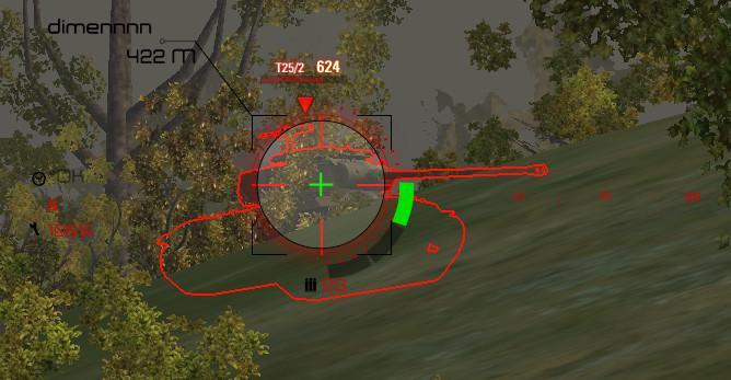 Точность стрельбы