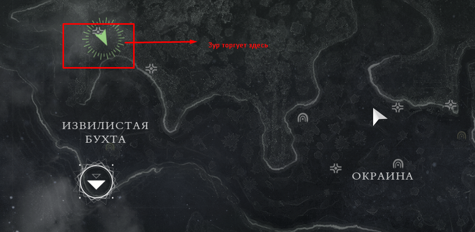 Где найти Зура в январе 4-8