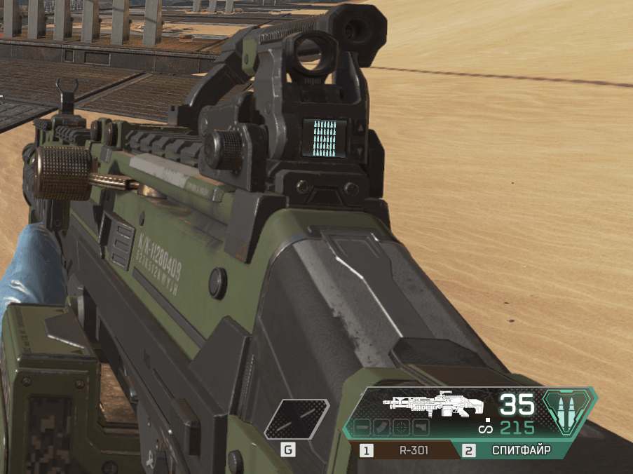 M600 Spitfire