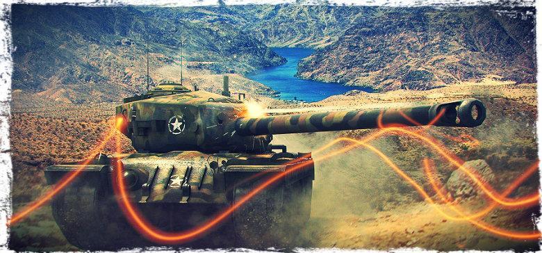 Танк T-34