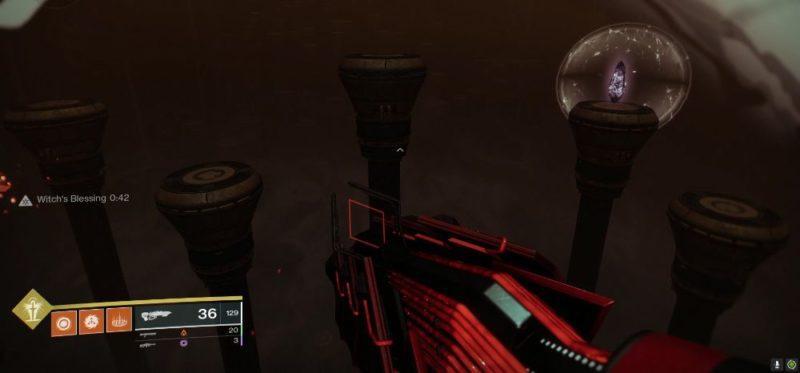 Destiny 2 Корона Скорби