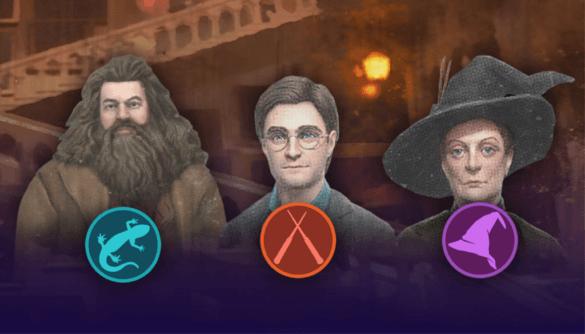 Harry Potter Wizards Unite - Профессии(Классы): Мракоборец, Магозоолог, Профессор