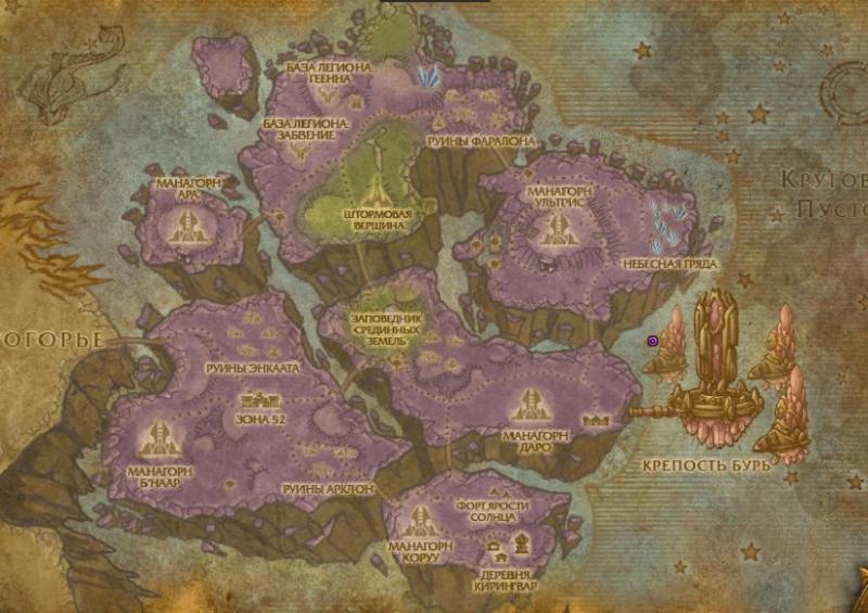 Подземелье Ботаника