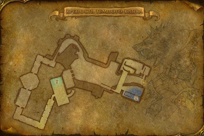 Карта Крепости темного клыка