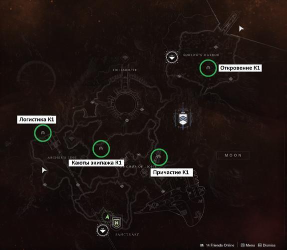 Затерянные Сектора на Луне