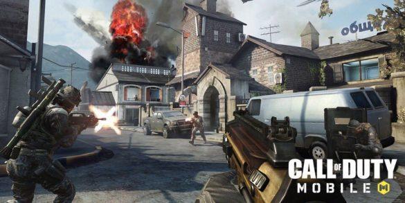 Лучшее оружие в Call of Duty: Mobile