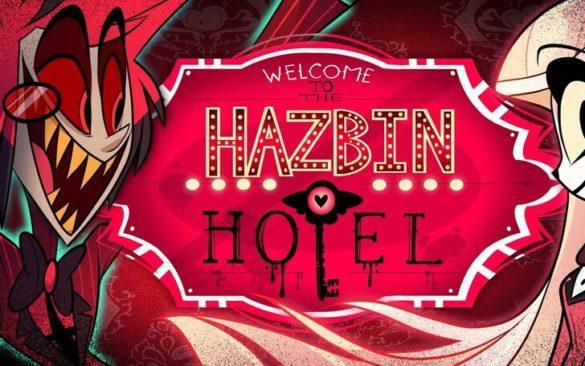 Отель Хазбин: Серия 2 - Дата выхода, История и Новости