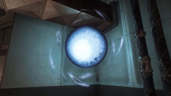 Глаза Саватун в Destiny 2