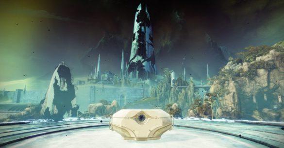 Destiny 2: Все высшие сундука Города Грёз