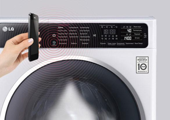 Коды ошибок в стиральной машине LG