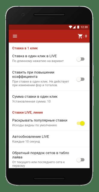 Обзор мобильного приложения Tennisi